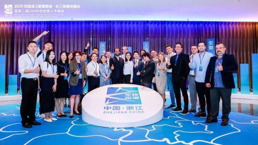 Компания ABM Cloud презентовала свои инновации в Китае