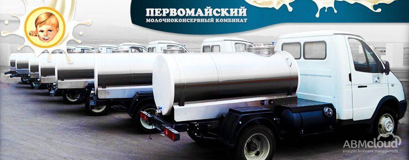 Оптимизация транспортных ресурсов «Первомайского молочноконсервного комбината» на базе системы ABM Rinkai TMS