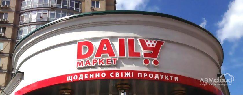Управленческий учет в супермаркете Daily Market ведется при помощи системы управления магазином ABM Retail