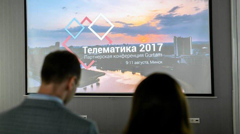 ABM Cloud на международной партнерской конференции «Телематика 2017» о методах успешной автоматизации транспортной системы (видео)