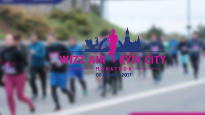 Команда ABM Cloud присоединилась к международному благотворительному марафону Wizz Air Kyiv City Marathon 2017