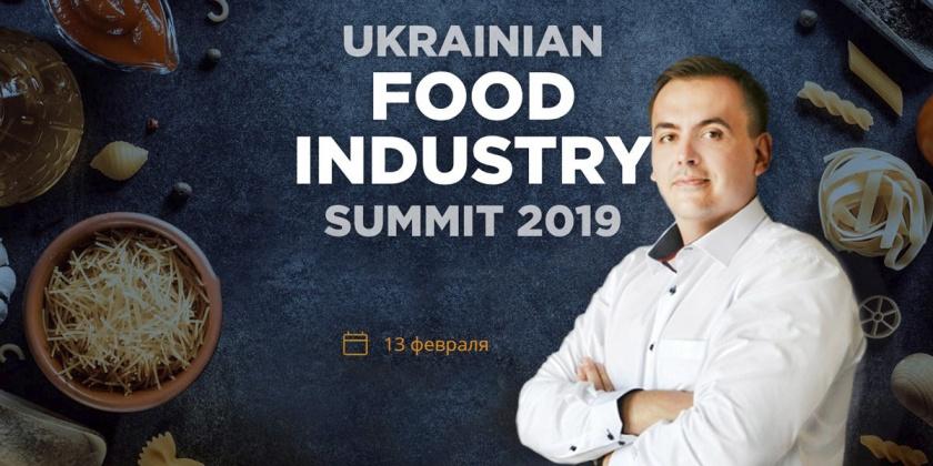 Эксперт ABM Cloud выступит на Ukrainian Food Industry Summit