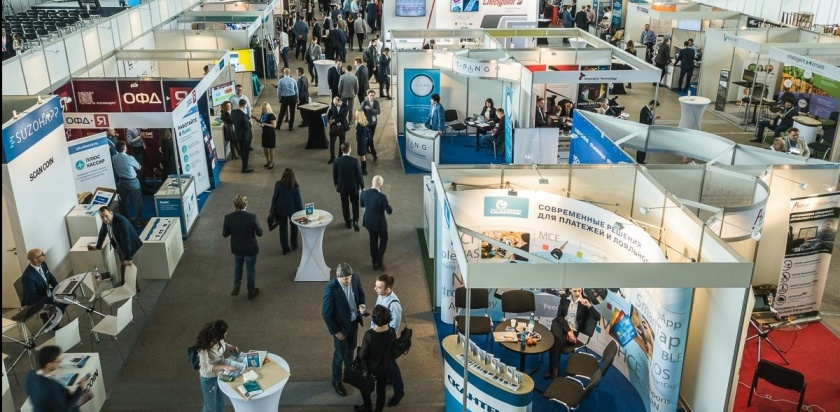 ABM Cloud презентовала последние инновации на VI Международном ПЛАС-Форуме «Online & Offline Retail 2019»