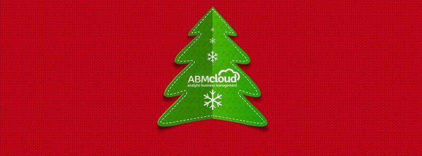 Команда ABM Cloud поздравляет всех с наступающим 2018 годом