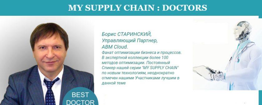 Инновационные технологии, которые изменят бизнес и supply chain