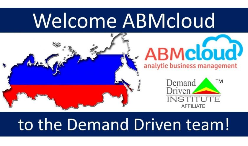 ABM Cloud и Demand Driven Institute стали партнерами