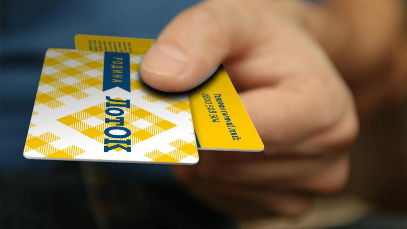 Бонусная программа магазинов «ЛотОК» на платформе ABM Loyalty