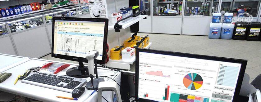 Продаж автозапчастей автоматизация интеграция 1с и битрикс управление сайтом