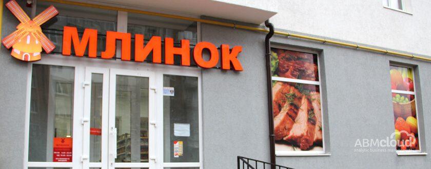 Автоматизация сети магазинов Млинок