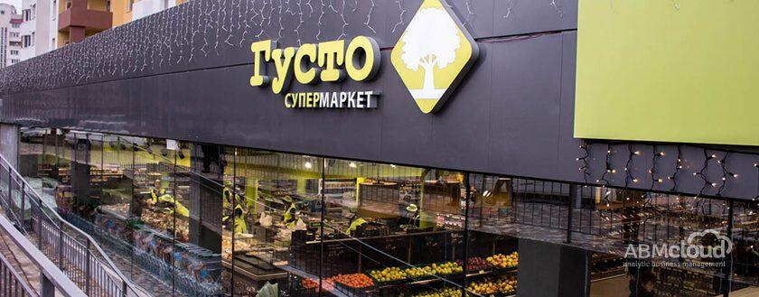 Автоматизация супермаркета «Густо маркет»
