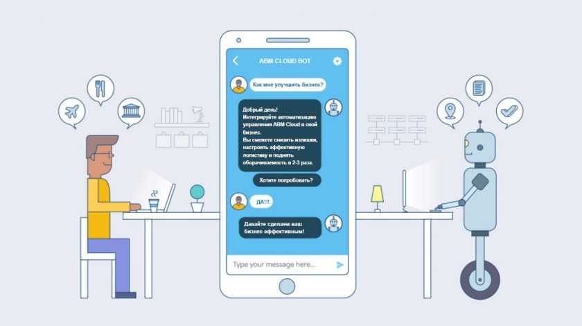 Chatbots: What are they and How to Use them in Business?