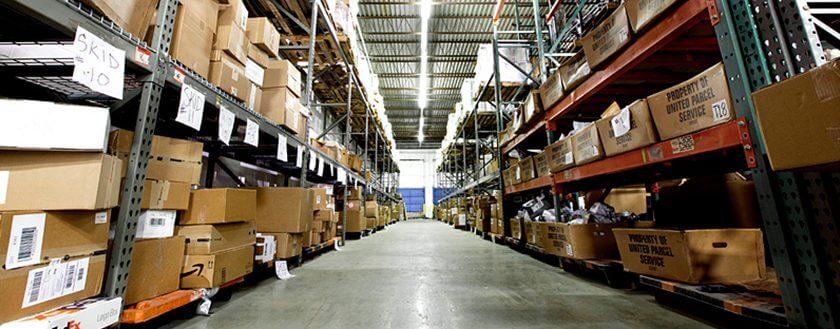 Эффективное управление запасами предприятия