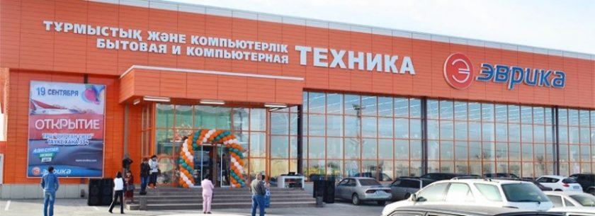 Автоматизация торговли магазинов «Эврика»
