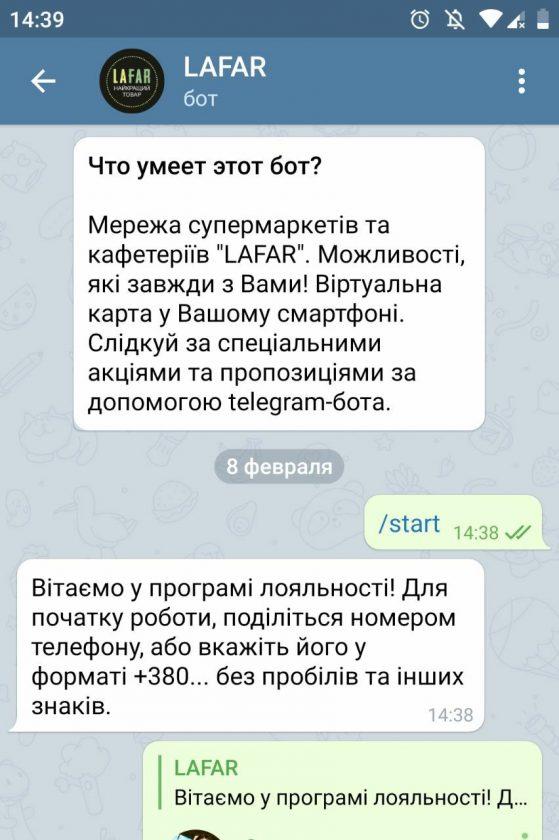 lafar6