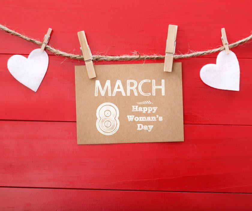 Поздравляем всех Женщин с 8 марта!
