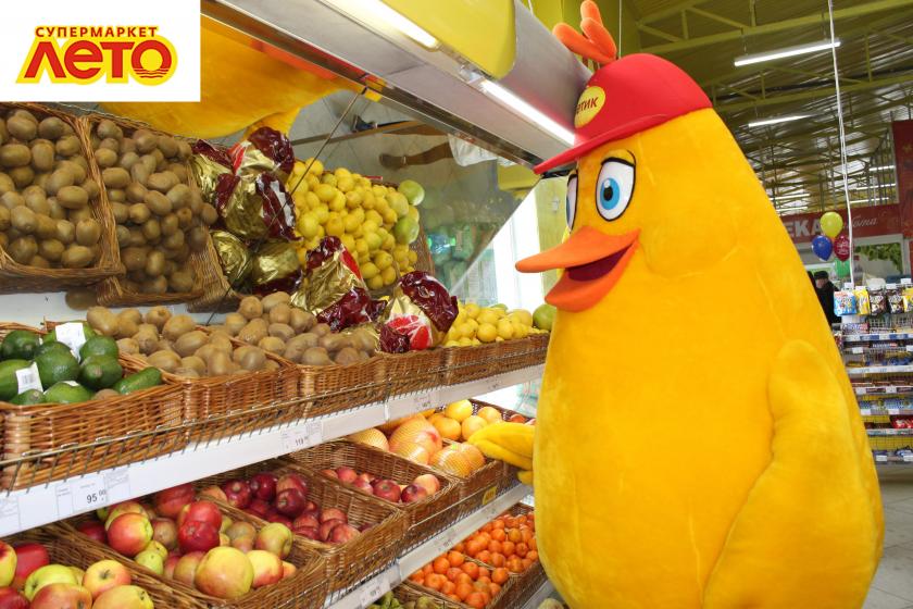 Автоматизация товарных запасов сети супермаркетов Лето
