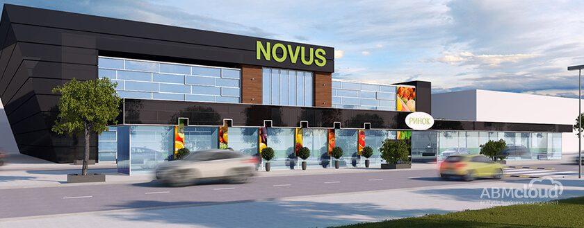Опыт оптимизации управления запасами сети NOVUS
